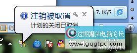 20124232361896953.jpg