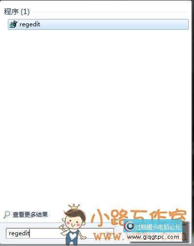 20118714173250.jpg