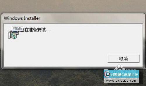 Windows 中不能访问Windows Installer怎样处理