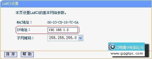 2013032820270462107.jpg