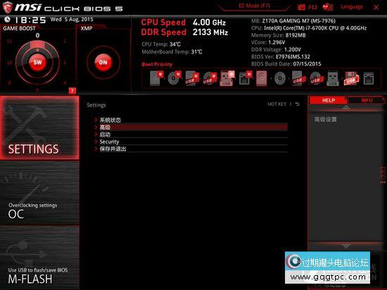 9D9BDDD29FBFF6E4315E1A0FB5438632.jpg
