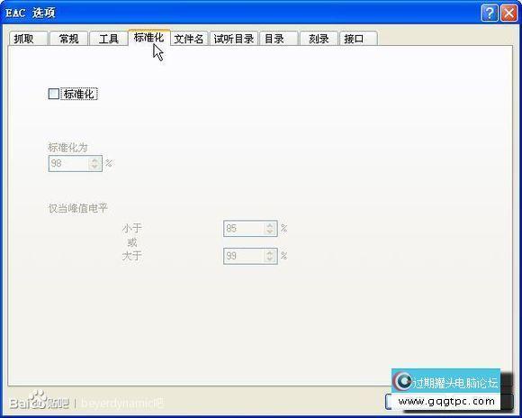 c134bcef76c6a7ef9fa474a9fcfaaf51f2de6660.jpg