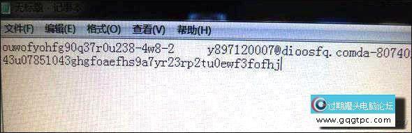 1468479214647.jpg