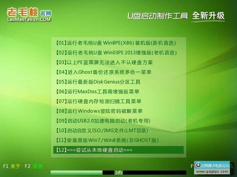 win7x64test-2016-12-21-08-10-19.jpg