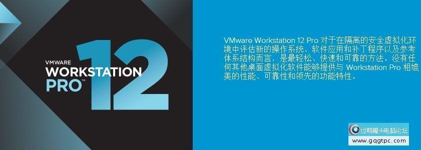 vmware12.jpg
