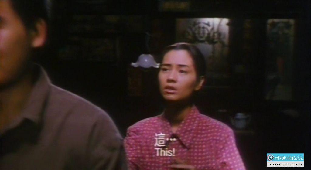 The.Woman.Behind.1995.DVD5.720P.x264.10bit.DD.2.0..-FFans.mkv_20171116_004206.51339e04.jpg