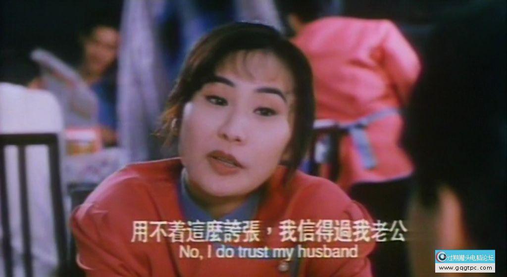 The.Woman.Behind.1995.DVD5.720P.x264.10bit.DD.2.0..-FFans.mkv_20171116_004215.595e2e62.jpg
