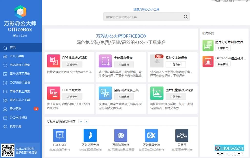OfficeBox-1-1024x649.jpg