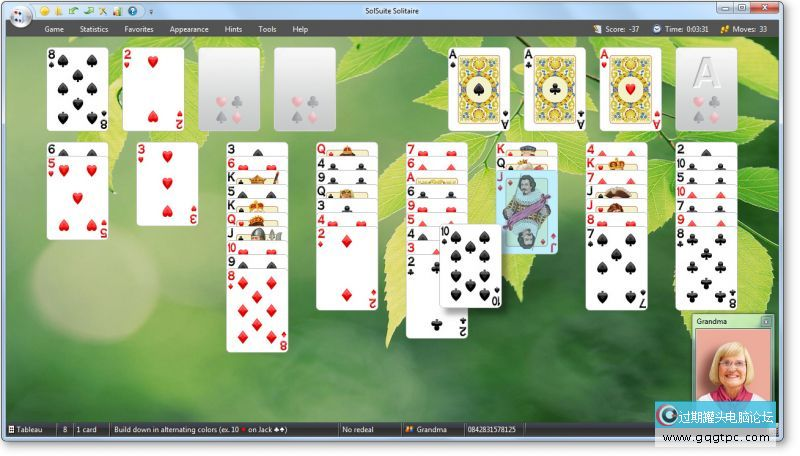 solsuite_freecell_screenshot_02.jpg