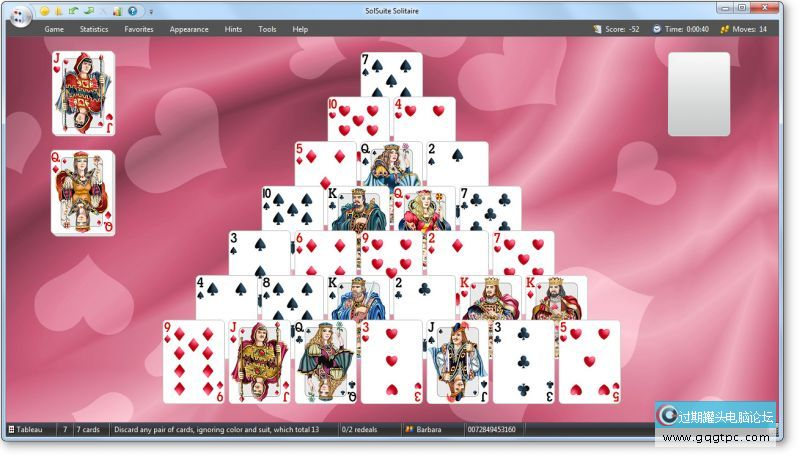 solsuite_pyramid_screenshot_02.jpg