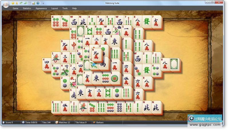 mahjongsuite_standard_screenshot_win7.jpg