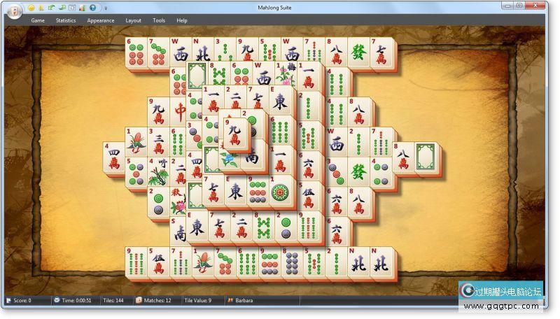 mahjongsuite_standard_screenshot_win7.jpg