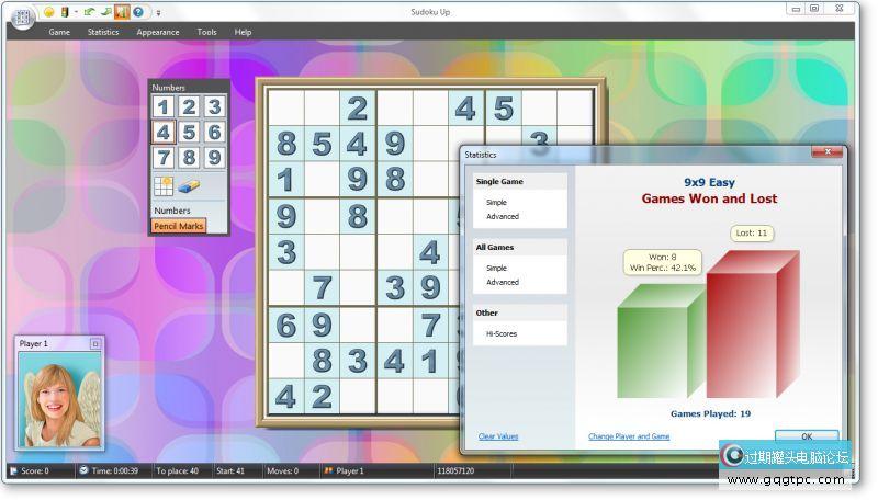sudokuup_statistics_screenshot.jpg