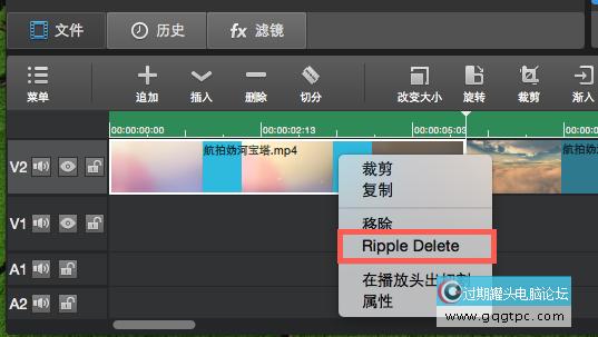 qupiantou-mac2.jpg