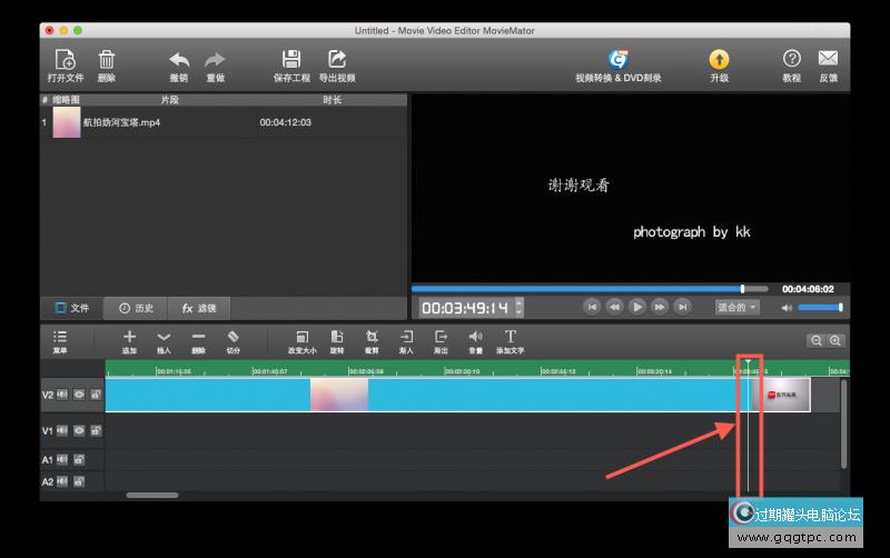 qupianwei-mac1.jpg