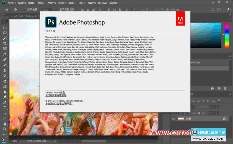 Photoshop-2020-UI-1024x633.png