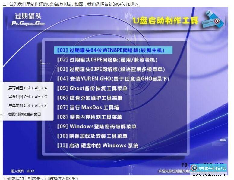 QQ截图20200206142645.jpg
