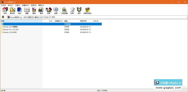 133404fttp3xzzlcxfxzhp_compressed.jpg