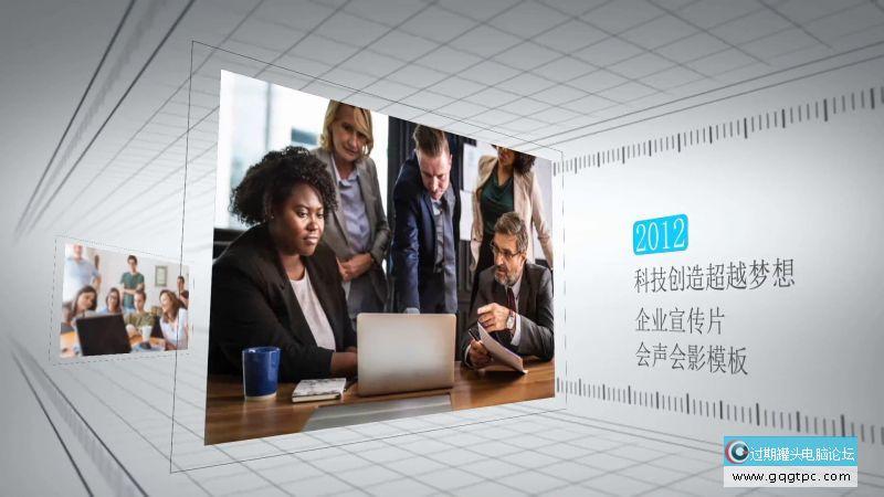 商务立体空间企业宣传2020模板[00-00-32][20200412-065015777].jpg
