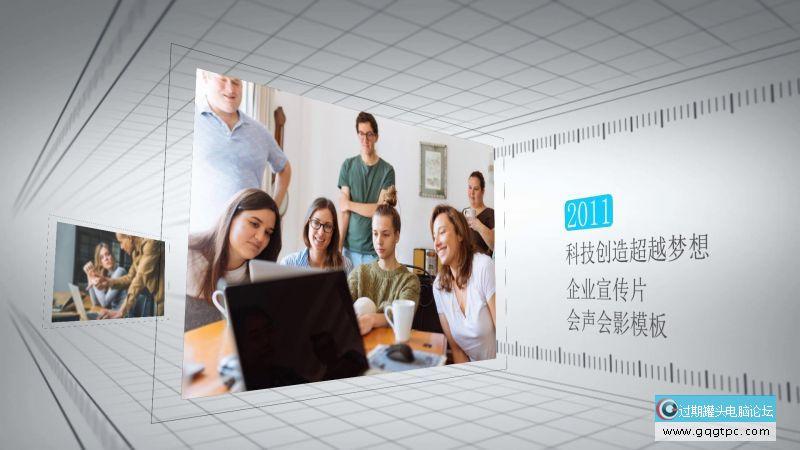 商务立体空间企业宣传2020模板[00-00-23][20200412-065011194].jpg