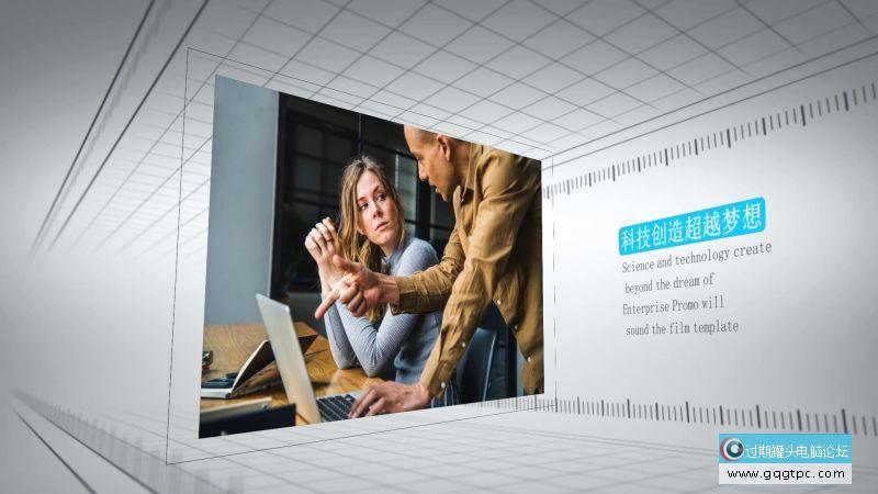 商务立体空间企业宣传2020模板[00-00-12][20200412-065007503].jpg