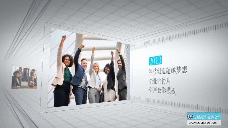 商务立体空间企业宣传2020模板[00-00-49][20200412-065019122].jpg