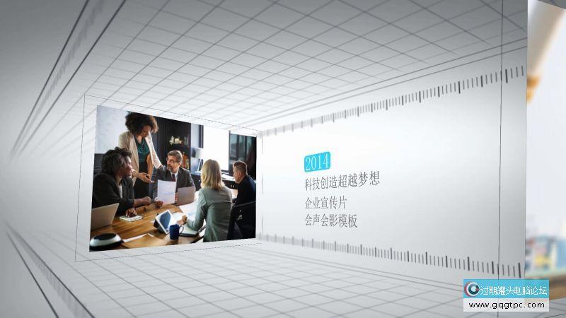 商务立体空间企业宣传2020模板[00-01-01][20200412-065022386].jpg