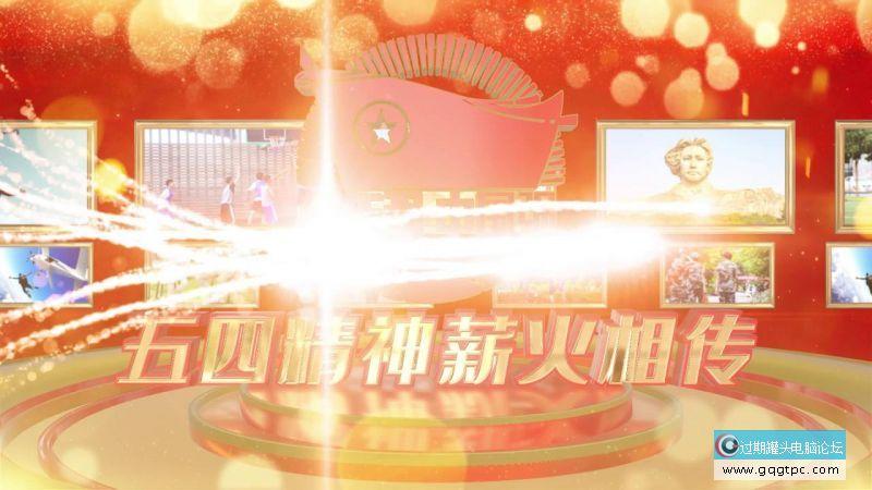 E3D五四青年节宣传[00-00-14][20200412-08340092].jpg