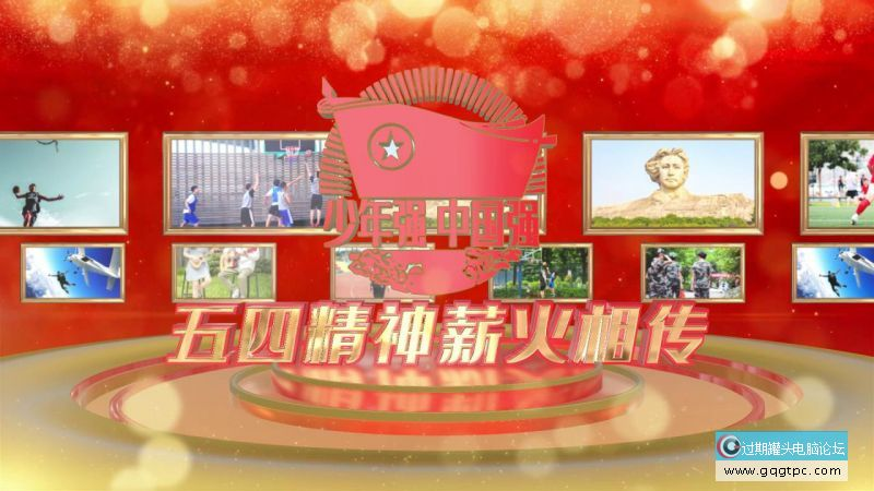 E3D五四青年节宣传[00-00-18][20200412-083656350].jpg