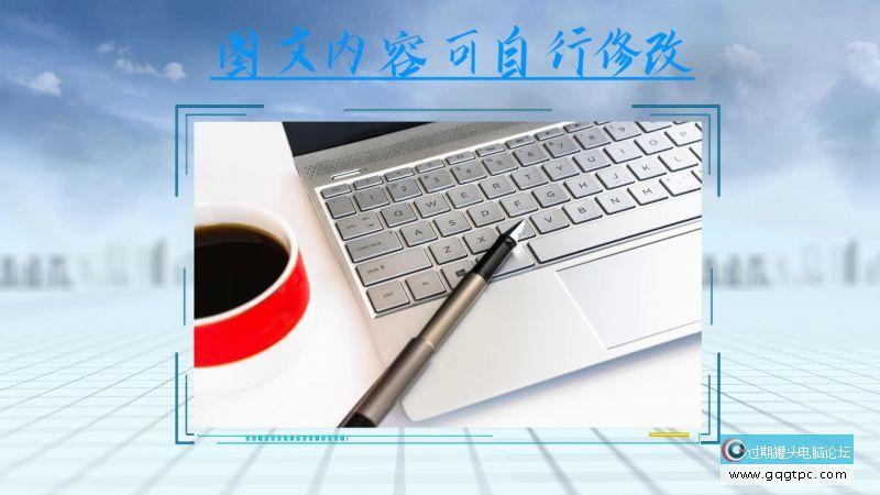 企业宣传[00-00-14][20200513-14321536].jpg