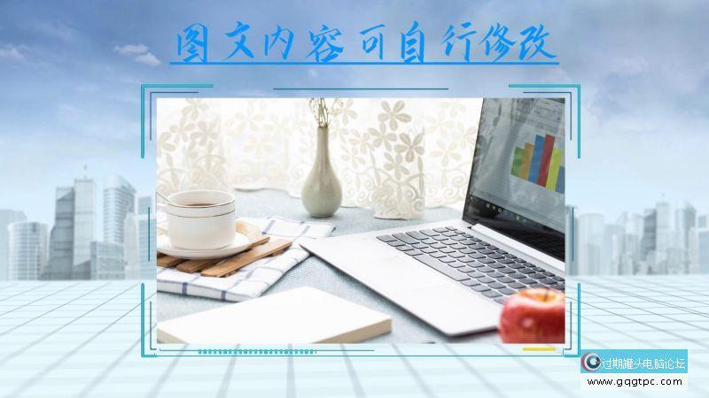 企业宣传[00-00-27][20200513-143228369].jpg