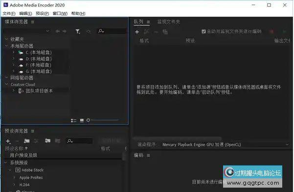 Adobe-Media-Encoder截图_结果.jpg