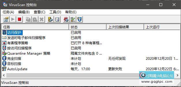 2020-12-22_081024.jpg