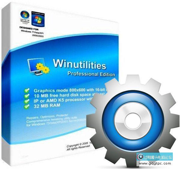 1421911662_winutilitiespro.jpg