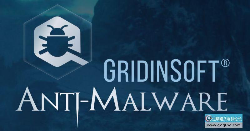 1555326185_gridinsoft-anti-malware.jpg