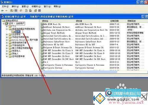 电脑的IE浏览器提示证书过期怎么处理?(图10)