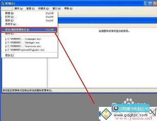电脑的IE浏览器提示证书过期怎么处理?(图5)
