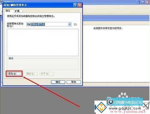 电脑的IE浏览器提示证书过期怎么处理?(图6)