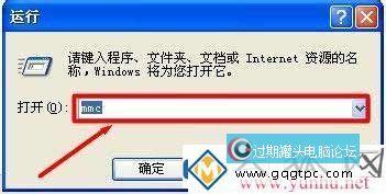 电脑的IE浏览器提示证书过期怎么处理?(图3)