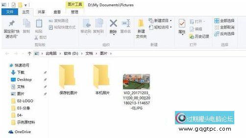 windows10截取视频片断为图片的方法