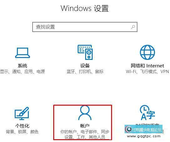 windows10怎么设置开机密码?win10系统电脑设置开机密码的方法教程