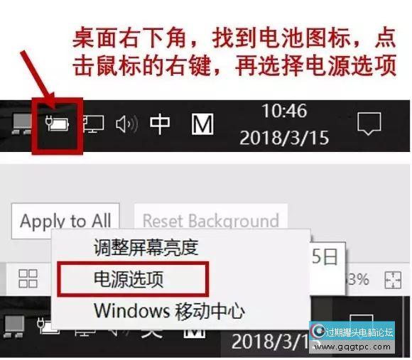 新电脑优化设置指南 小白必看的Win10系统优化设置