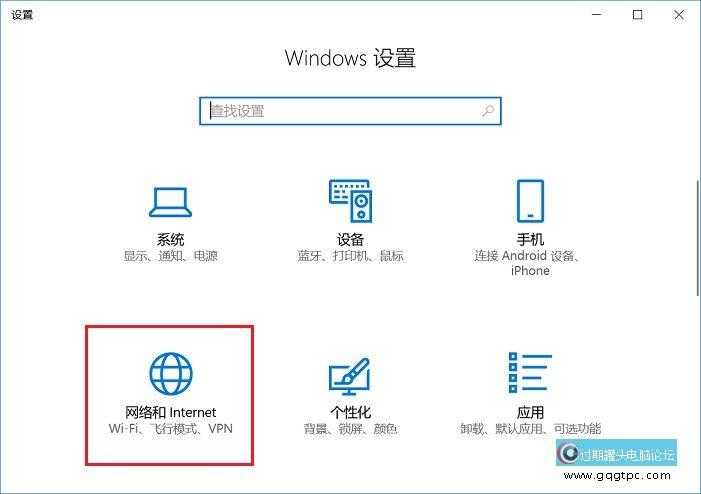 Win10系统怎么重置网络 Win10系统重置网络命令使用方法