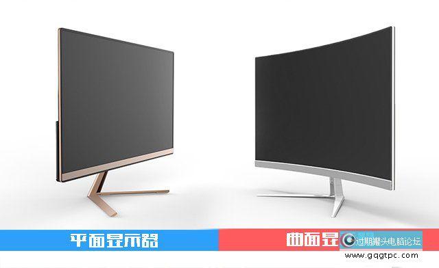 曲面和平面显示器哪个好?曲面显示器和平面显示器的差别及优缺点