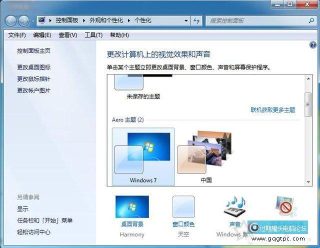 液晶显示器漏光是什么原因?液晶显示器屏幕漏光的检测方法