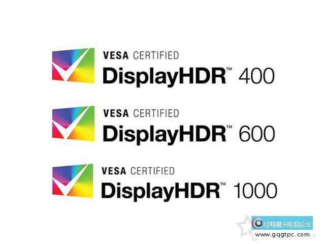 DisplayHDR认证差别等级