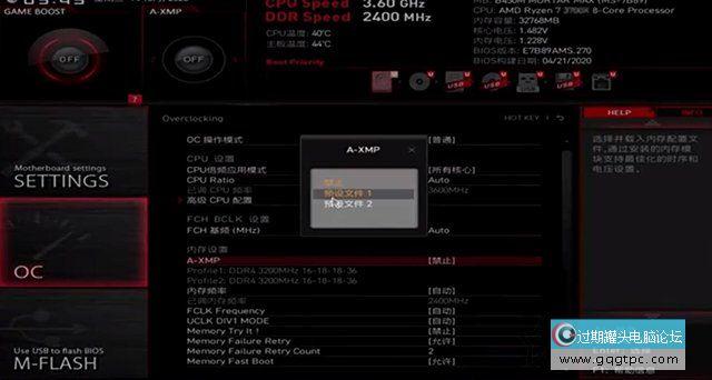 为何内存频率只有2133比实际低?主板开启XMP提高内存频率方法
