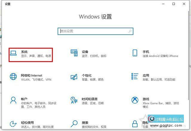 白嫖性能!Windows10开启硬件加快GPU调理计划提升显卡性能的方法