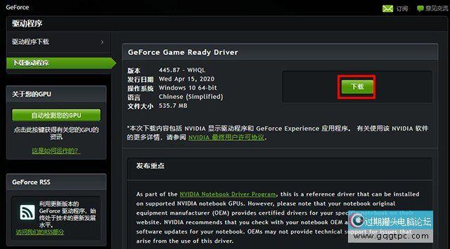 Win10系统怎样更新显卡驱动程序,将显卡驱动程序更新到最新版本