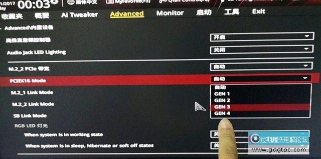 Win10系统桌面右下角提示强制重新安装图形驱动程序黑屏故障处理